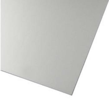 Silver magnetark A4 av magnetfolie