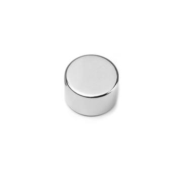 Neodymmagnet 20x12 mm förnicklad